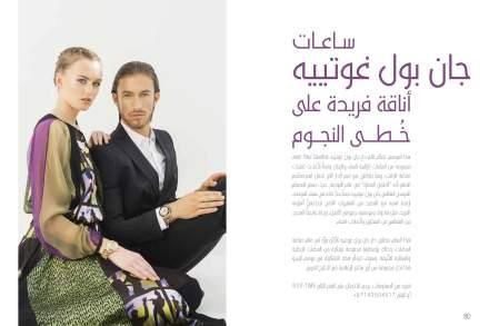 Latest shoot with Al ANIQA Magazine