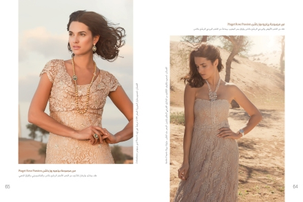 Arooss (Piaget)_Page_2