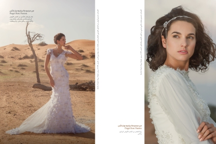 Arooss (Piaget)_Page_4