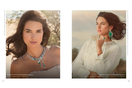 Arooss (Piaget)_Page_5