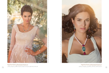 Arooss (Piaget)_Page_6